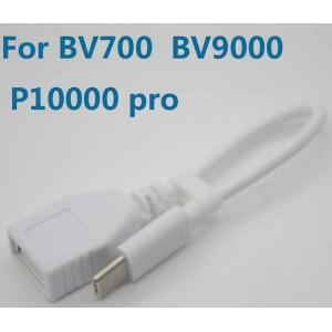 OTG Type C USB кабель для защищенных смартфонов