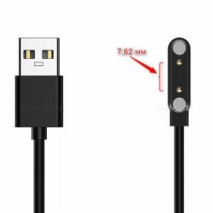 Магнитный USB кабель зарядки для умных часов 2 коннектора, 7.62 мм. Черный