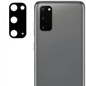 Гибкое защитное стекло 0.18mm на камеру для Samsung Galaxy S20 - (тех.пак) (Черный)