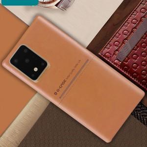 Кожаная накладка для Samsung Galaxy S20 Ultra - G-Case Cardcool Series (Коричневый)