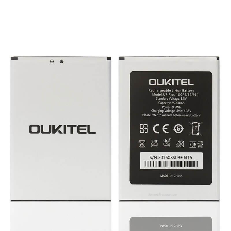 Аккумулятор Oukitel u7 plus
