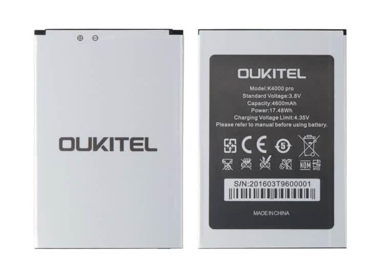 Аккумулятор Oukitel K4000 PRO