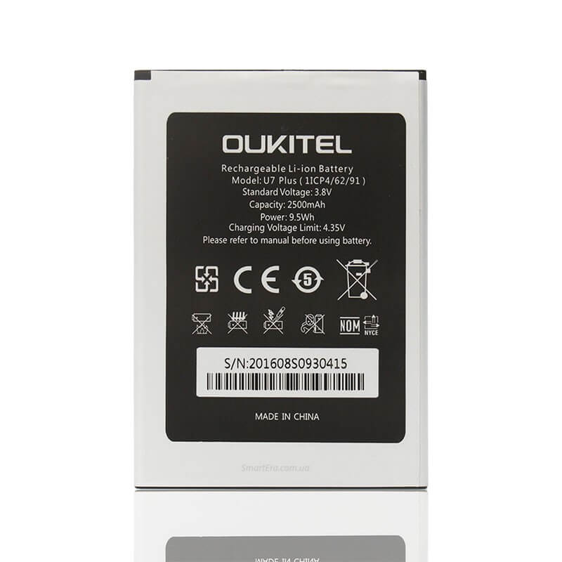 АКБ на смартфон Oukitel u7 plus