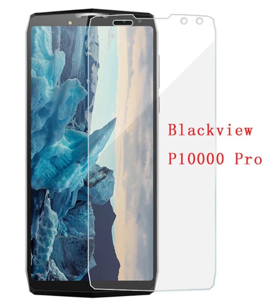 Загартоване скло Blackview P10000 Pro